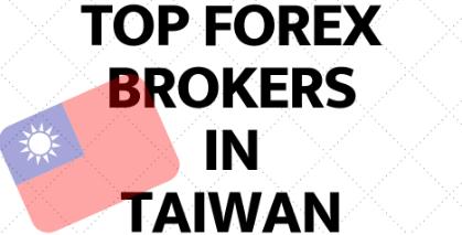 台灣外匯保證金
