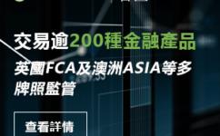 澳大利亞外匯交易商ThinkMarkets取得日本合規監管牌照