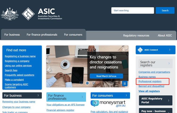 如何查詢外匯交易商ASIC監管牌照